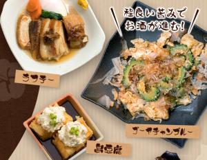 FireShot Capture 794 - 岡山市で泡盛宴会が出来る沖縄居酒屋「ちゅらSUN」 - http___www.churasun.com_