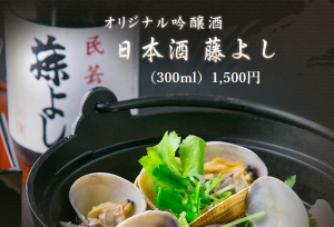 FireShot Capture 1044 - 堺・津久野で四季折々の和食を楽しむことが出来る店 - http___www.mingei-fujiyoshi.jp_menu.html