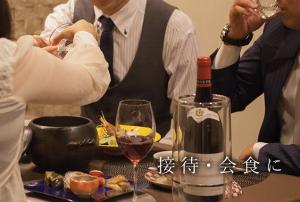 FireShot Capture 73 - 会食や記念日を過ごす際に旬の食材のコースを大和八木で - http___www.hana-yamatoyagi.com_settai.html