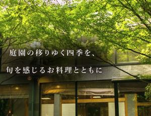FireShot Capture 121 - 熊本の和食『りょうり亭多喜加和』全席個室の完全予約制 - http___www.takikawa.info_