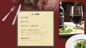 FireShot Capture 424 - 静岡で仕事帰りの食事にピザやワインを楽しむなら - http___www.spezie-shizuoka.com_scene.html